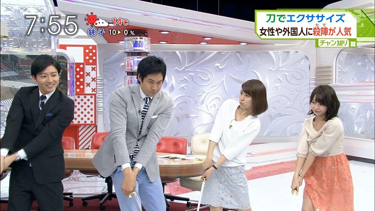 宇垣美里アナの熟女みたいなイヤラしいカラダつき