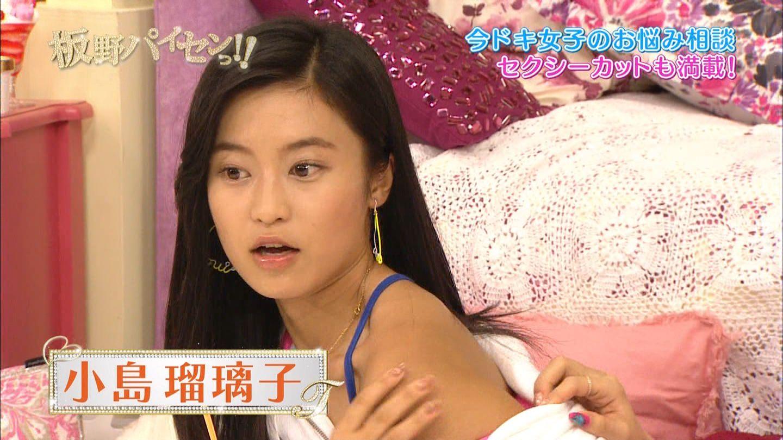 【画像あり】小島瑠璃子がスタジオで生脱ぎwwwエロすぎてワロタwwwww 画像18枚