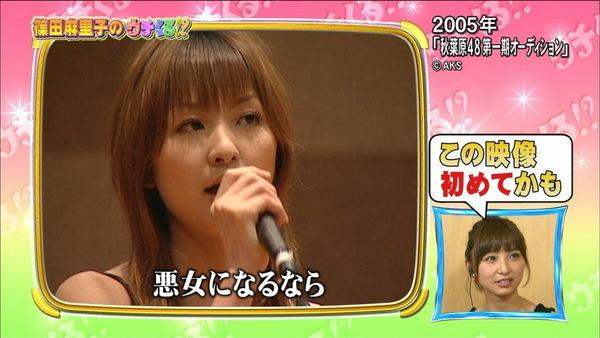 【画像】篠田麻里子の整形前の映像が放送されるwwwwwwww 鼻が不自然すぎるwwww(過激水着画像・動画あり)