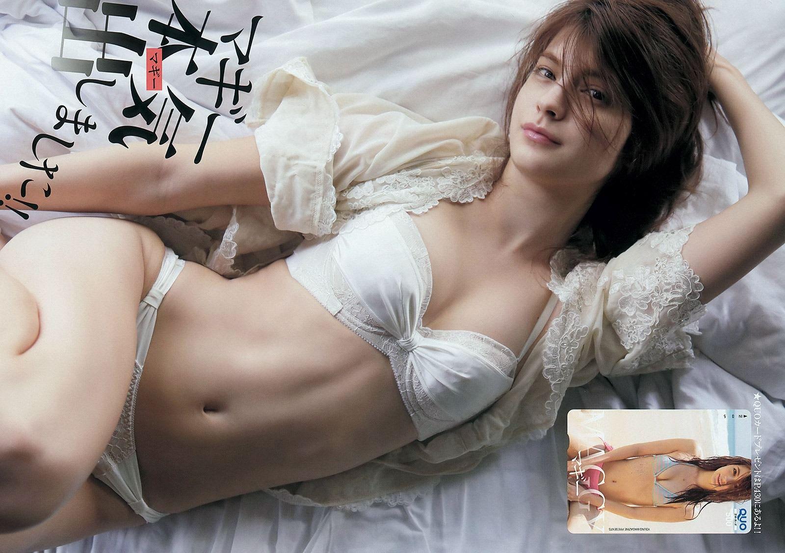 【美人モデル】超即ハボ!マギー(22)のオカズ用エロ画像×40