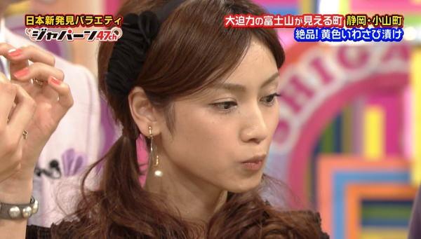 【画像】平愛梨がTシャツ着た時の隠しきれないムチムチ感