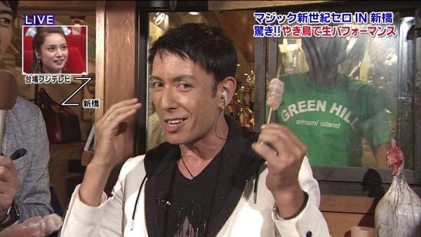 【放送事故】平愛梨が生放送でやらかした!セロのマジックをネタバレさせてキレさせるwwwwwwww(動画あり)