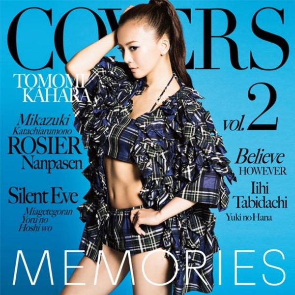 【画像あり】華原朋美が新アルバムで過激な腹筋wwwwwwwww(MEMORIES 2 Kahara All Time Covers-)