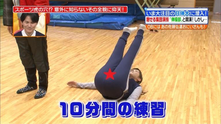 【画像】日テレで水卜麻美アナのまんぐり返し キタ━━━━(゚∀゚)━━━━!!