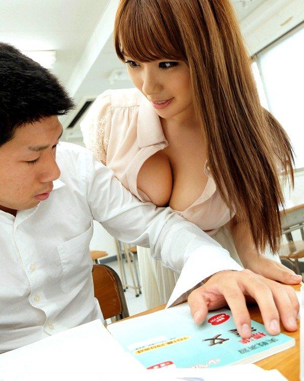 爆乳の女教師 15