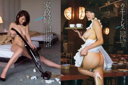 伊藤しほ乃| 元魔女っこ全裸セミヌードΣ(・ω・ノ)ノ90㎝爆乳おっぱい87㎝巨尻