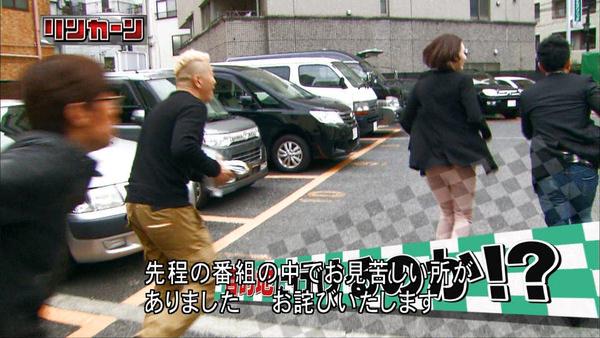 【閲覧注意】 史 上 最 強 の 放 送 事 故 は こ れ だ !!