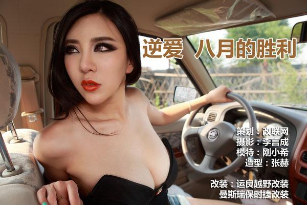 アジアの爆乳美女 14