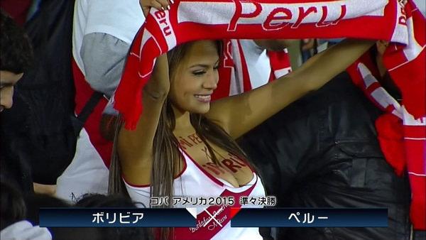 爆乳でデカケツな南米女性 13