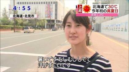 【悲報】日テレニュースの素人娘…無修正AV出演を特定され、ヌードを並べて晒される…(※画像あり)