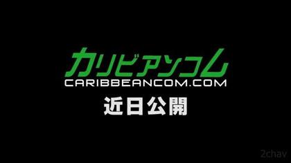 【速報】あのグラドルがカリビアンコムに降臨!!