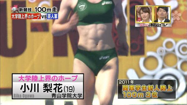 腹筋が美しい女子陸上選手 4