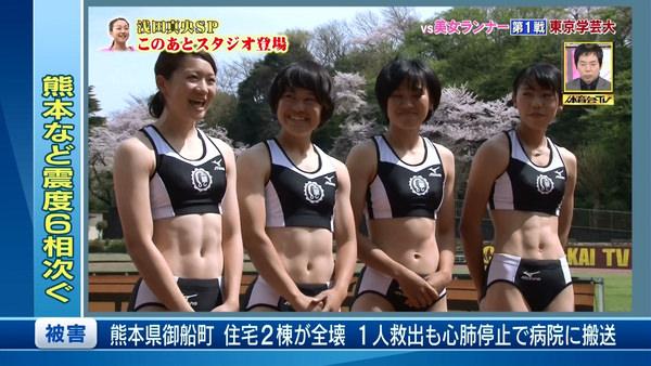 女子陸上選手の腹筋 12