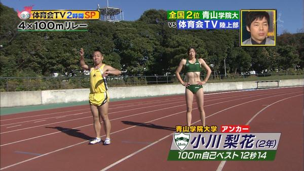 女子陸上選手の腹筋 13