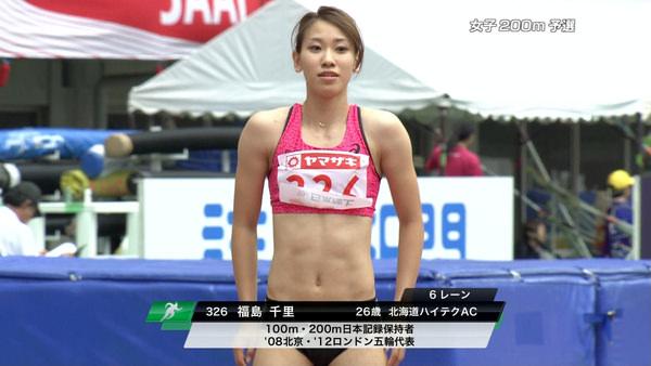 腹筋が美しい女子陸上選手 18