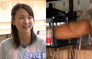 NHKで女子アナが日本のデカチンを外国人に紹介する番組が放送されるwww【画像28枚】