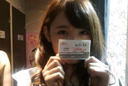 横浜のとあるギリ「非風俗」萌えエステ店のインスタ求人募集アカがエロかったのでまとめてみた!