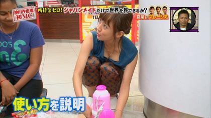 【胸チラ】最近の女子アナってすぐ前屈みになってオッパイ見せてくれるねwwww