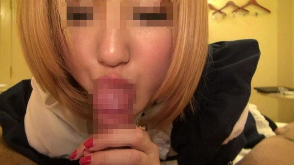 チンコの先にキスしてる女の子 11
