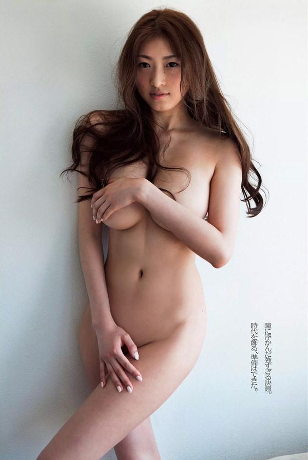 女優・アイドル・グラドルの手ブラ 11
