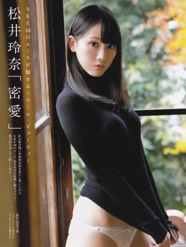 アイドル・グラドルのニット着衣巨乳 13