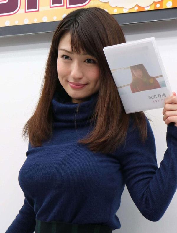 アイドル・グラドルのニット着衣巨乳 27