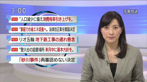 NHKの美人女子アナ小郷知子 15