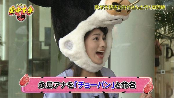 牛の被り物をする永島優美
