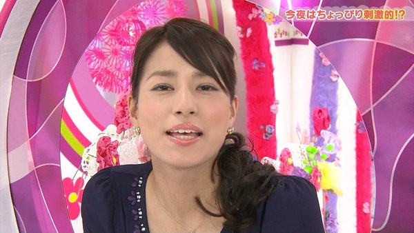 永島優美のキス顔