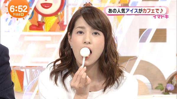 アイスを食べてる永島優美