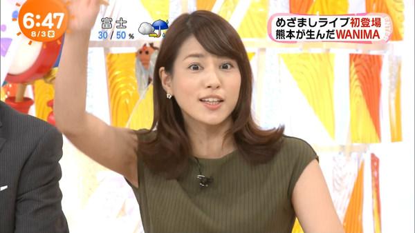 カーキのノースリーブ姿の永島優美