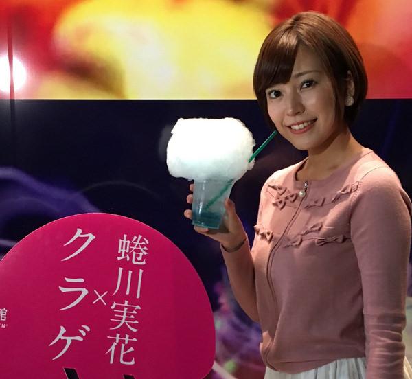 西野志海 5