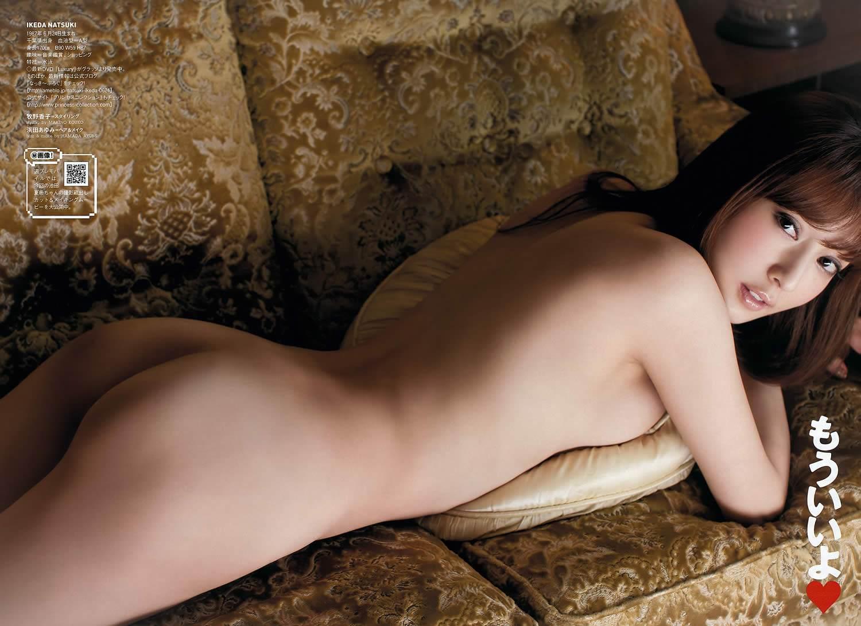 よつんばい 真正面 全裸 ありがとうの感謝を込めて今日はグラドルの尻出しヌード画像でシコりますw流石はグラドルで名の知れた人は美味しそうな身体してますねwww出来物一つない綺麗なお尻  ...