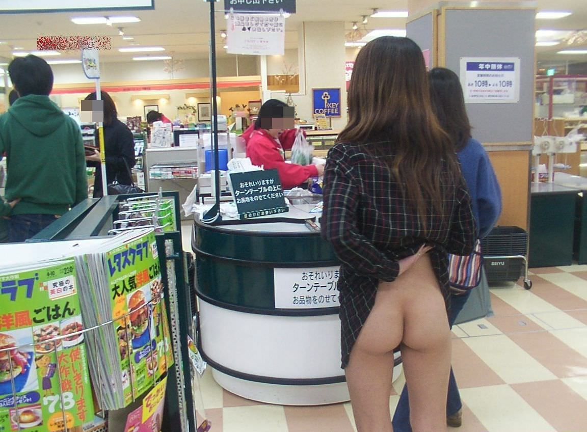 Have thought Japanese supermarket upskirt