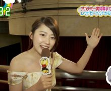 日テレ尾崎里紗アナがアカデミー賞授賞式にムチムチの肩出しドレス姿で登場
