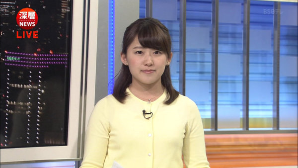 尾崎里紗アナ 9