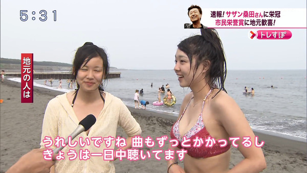 テレビに映った水着素人 23