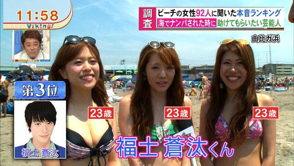 テレビに映った水着素人 26