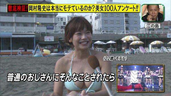 テレビに映った水着素人 37