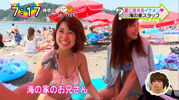 テレビに映った水着素人 48