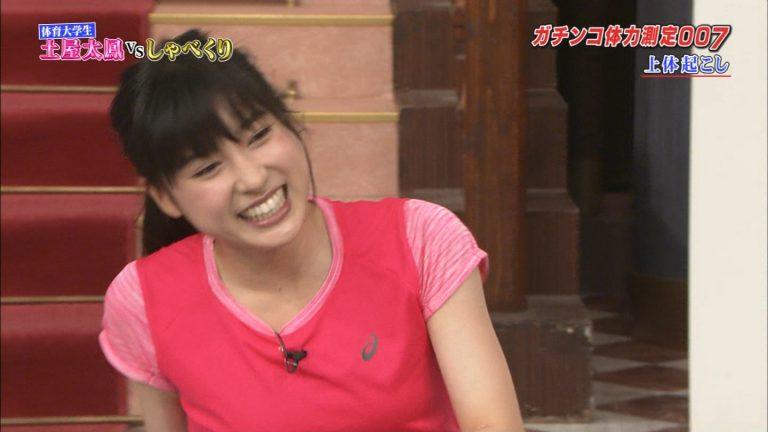 若手女優土屋太鳳、体力測定でのスポブラしてても分かる巨乳おっぱいエロすぎww
