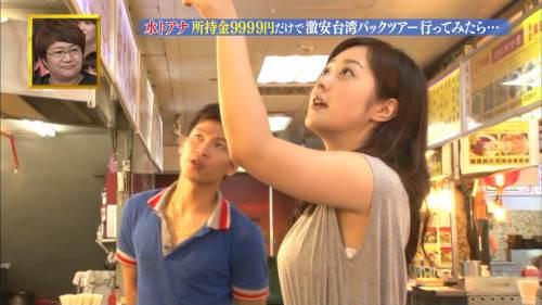水卜麻美アナの巨乳横乳ワキ見せがエロい件!!など最近のTVのお宝その2