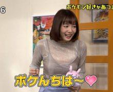 岡田紗佳 いつもエロい衣装のハーフモデルwwwwwww