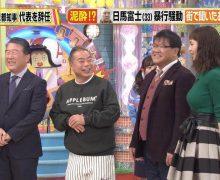 安田美沙子 巨乳化で話題のみちゃこのニット乳をご覧ください。