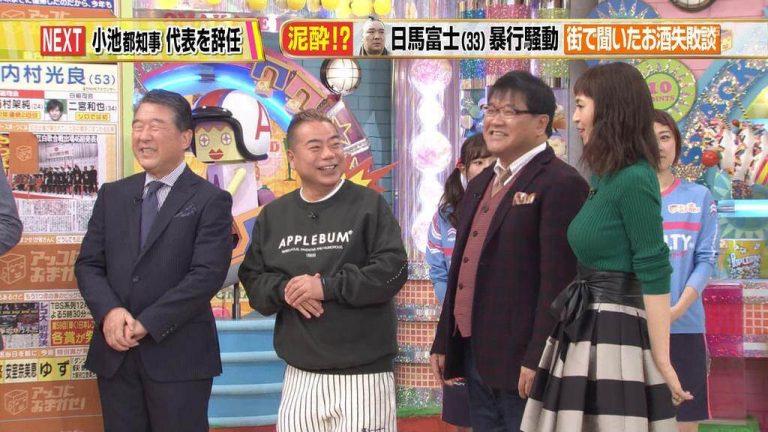 安田美沙子ちゃんがセーターを突き破る勢いで巨乳化し話題に!