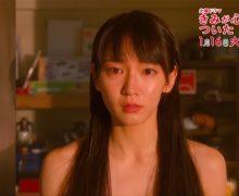 吉岡里帆(25)が全裸姿を解禁!脱ぐのは嫌じゃなかった!