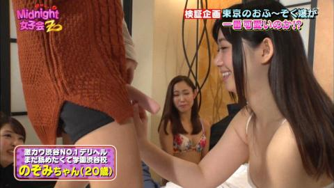 渋谷No1デリヘル嬢、テレビ番組でフェラチオ公開wwwwwwwww(※画像あり)
