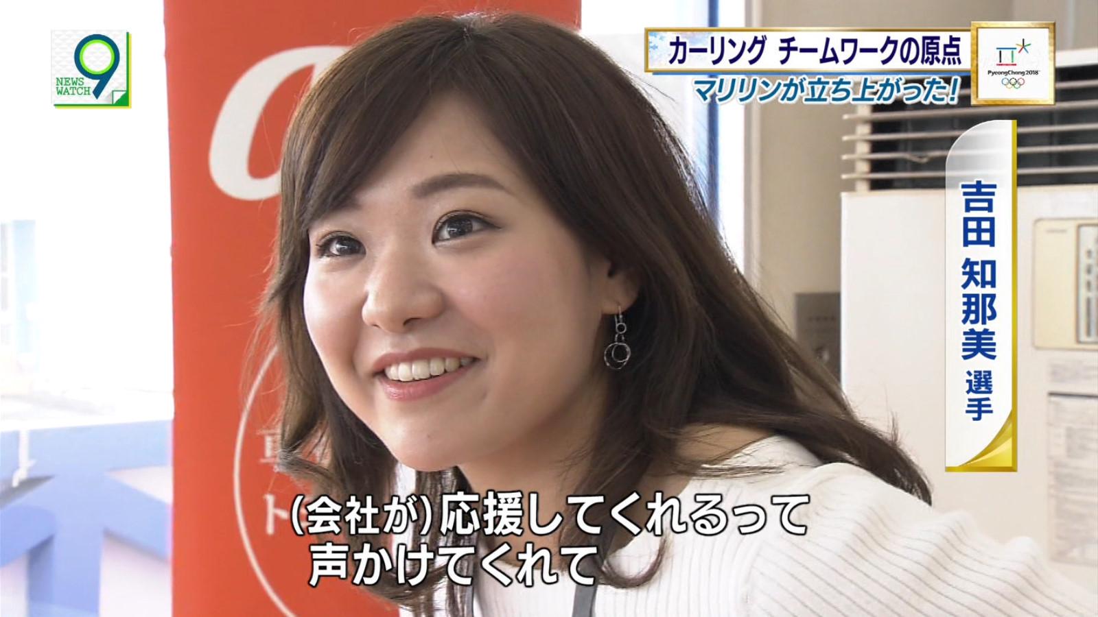 【画像】カー娘。吉田知那美のニット巨乳が凄くたまらないwww