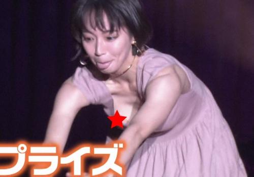 吉岡里帆、おっぱいとヌーブラがモロに映る胸チラ!!