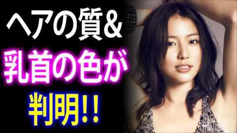 【衝撃】長澤まさみ(30)映画でピンク乳首解禁ヌードに…全裸で撮影、視聴率不振でヤケクソに…